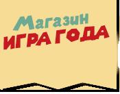 Интернет магазин игрушек Игра Года
